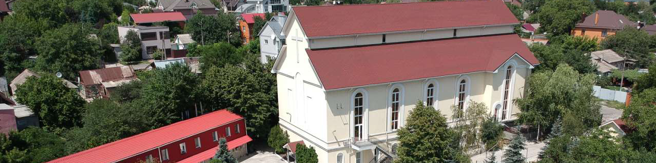 Dnipro central church ECB